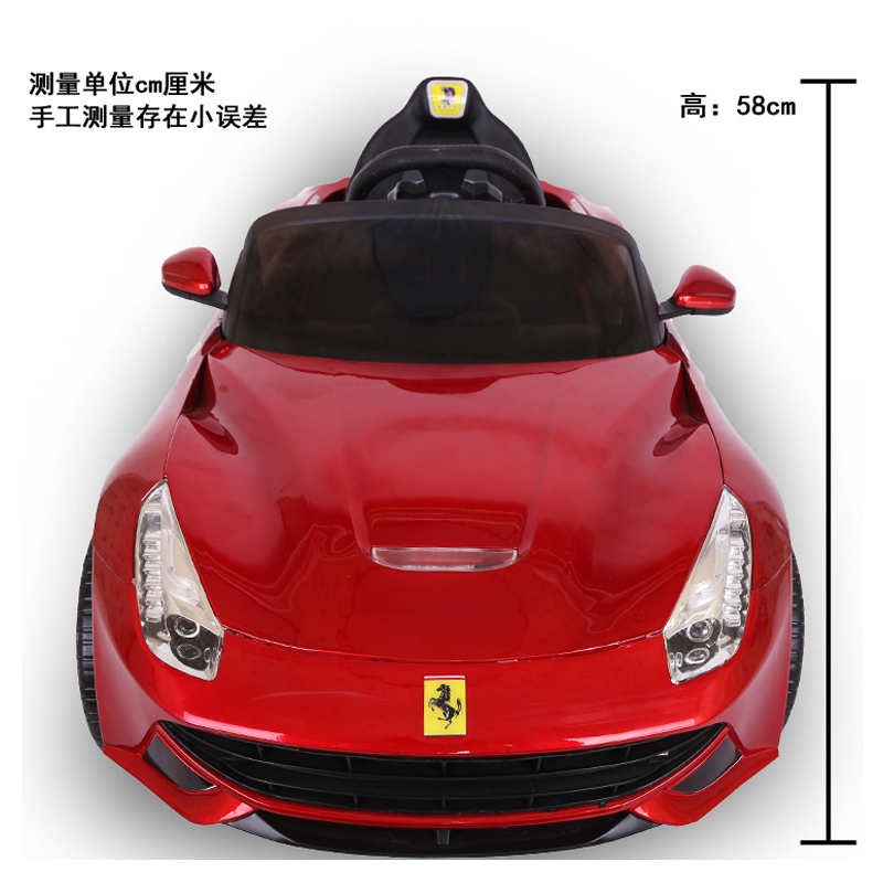 aliexpresscom buy new electric car for kids remote control music sports cars baby children christmas gift ride on toy car from reliable car gift bow