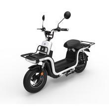 Hcgwork Aima U1s литиевая электрический скутер мотоцикл велосипед 60v40ah 200 кг нагрузка 150 км Срок службы батареи лучший для доставки