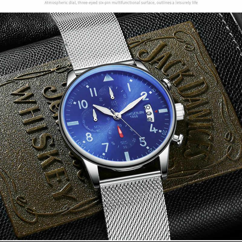 KIMSDUN Мужские кварцевые наручные часы Роскошные из нержавеющей стали с сетчатым ремешком повседневные мужские часы Rolexable часы Relogio Masculino 2019