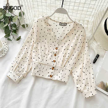 RUGOD Chiffon Women Blouses Single-breasted Elegant Boho Chic Style Summer Tops and Blouses Fashion Modis Blusas Mujer - DISCOUNT ITEM  43% OFF All Category