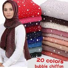 10 pc/lot femmes bulles en mousseline de soie écharpe et diamants goujons perles écharpe plaine hijab châles enveloppes couleur unie musulman hijab écharpe