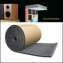 Ghxamp 0.2 メートル * 1 メートル吸音スピーカー綿本棚低音ホームシアター波コットン自己粘着アクセサリー