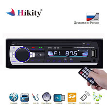 Hikity 12 V Per Auto Bluetooth Radio Stereo FM MP3 Lettore Audio 5 V Caricatore USB AUX Auto Elettronica Subwoofer In -Dash 1 DIN Autoradio