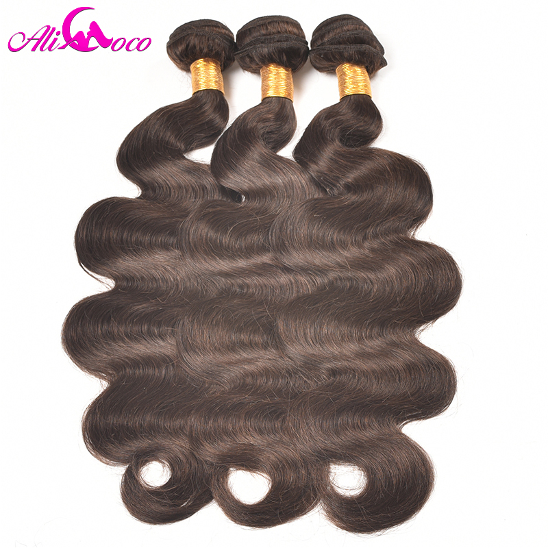 Ali Coco 1 Piece Brazilian Body Wave Hair Color #2 100% Human Hair Bundles Non Remy Hair Extensions Can Buy 3 /4 Bundles