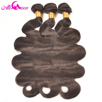 Ali Coco 3 Piece Brazilian Body Wave Hair Color 2 100 Human Hair Bundles Non Remy
