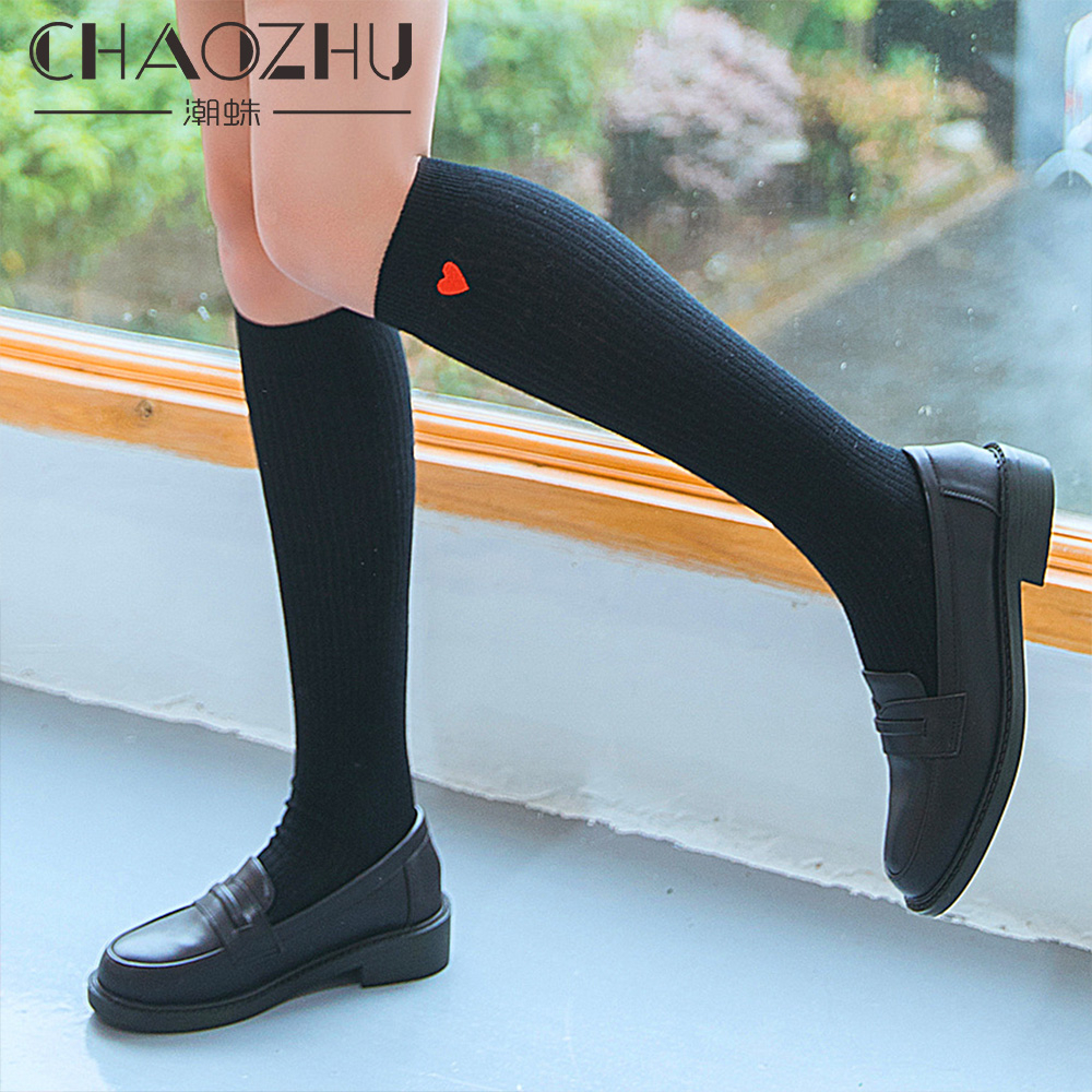 CHAOZHU Japanese Kawaii High School Loli Leg Stocking Knee-high Cute Girls 100% Cotton Black Yellow Skirt Accessories Sokken