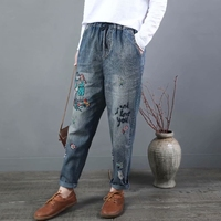 Plus Size Women Jeans Embroidery Straight Loose Long Trousers