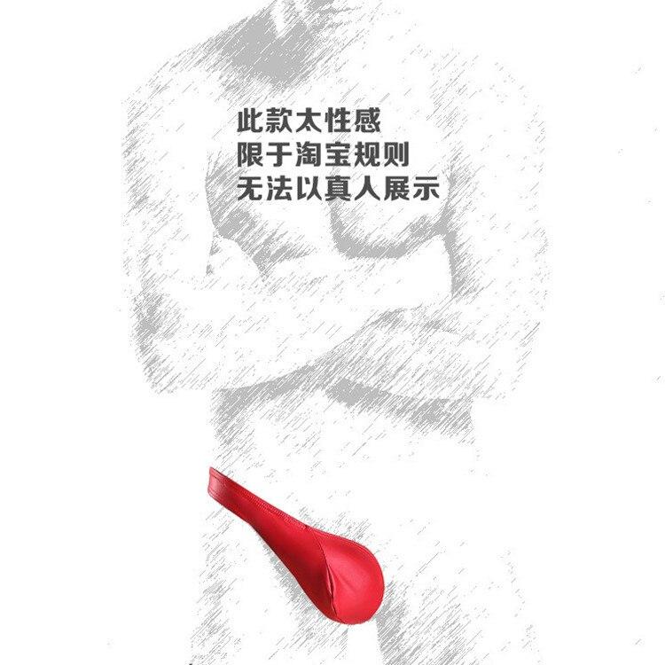 2017 brand Blue Half Hips Erotic Mens Underwear mens jockstrap g string thongs underwear thong man's sexy penis pouch guy wear
