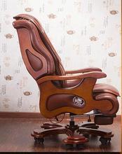 Luxury office chair swivel…