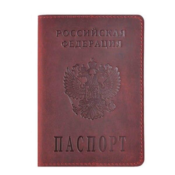 Red Passport Holder  (2)