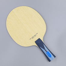 Whimsical Layers ALC Carbon Fiber AYOURS Wood Table Tennis Blade Lightweight Non-Bouncy