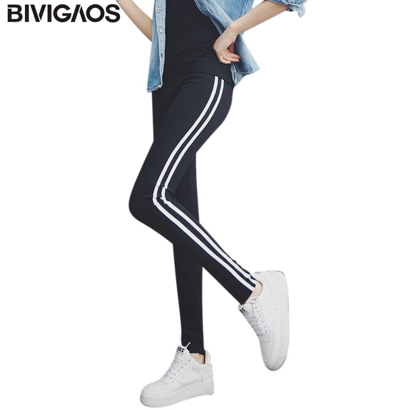 BIVIGAOS Korean New Fashion Womens White Side Cotton Leggings Slim Elastic Workout Leggings Joggers Pants For Women Clothing