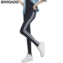 BIVIGAOS Korean New Fashion Womens White Side Cotton Leggings Slim Elastic workout Leggings Joggers Pants For Women Clothing