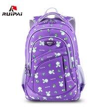 Ruipai 2017 школьные сумки для девочек с милым принтом женские рюкзаки нейлон Детские ранцы для мальчиков и девочек элегантный дизайн Back Pack