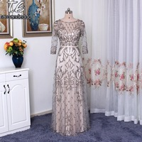 High Quality Grey Tulle Heavy Beading Bling Bling Crystals Half Sleeves Prom Dress Floor Length Illusion Evening Dresses