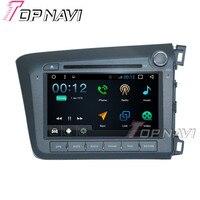 8 Inch Quad Core 16G Android 6 0 Car Radio Stereo For Honda CIVIC 2012 Auto