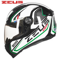 Full Face Motorcycle Helmet Capacetes De Motociclista Moto Helmets For Motorcycle Racing Helmets ZS811