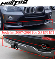 Для BM X5 E70 body kit, body kit, skid plate, bumper, 2007 2008 2009 2010, slap-up Новый ABS, ISO9001 качество, отличная скидка
