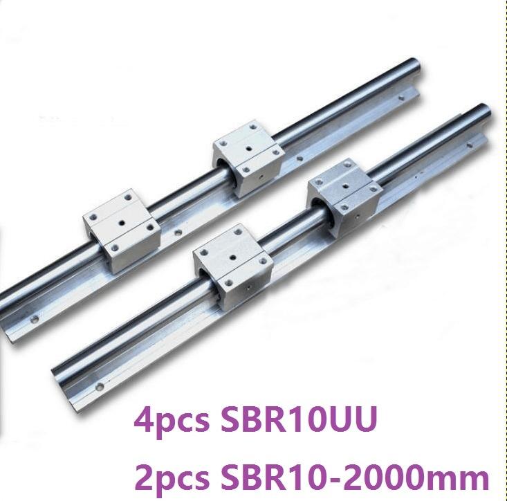 2pcs SBR10 -L 2000mm support rail linear guide rail + 4pcs SBR10UU linear blocks for CNC parts игрушка мягкая nattou max noa tom собачка 777414