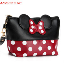 Assez sac new arrival cosmetic cases cute point cartoon bag ladies travel bags wash bag makeup cases organizer accessories A03