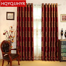 Top European luxury jacquard Red villa Blackout Curtain for Living Room Windows classic high-end custom Curtains Bedroom