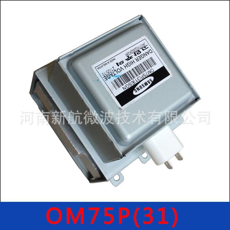 SamsungOM75P (31) Micro-ondes Four Magnétron Pièce De Rechange OM75P (31) Nouveau Pas Utilisé 100% D'origine 15% Off