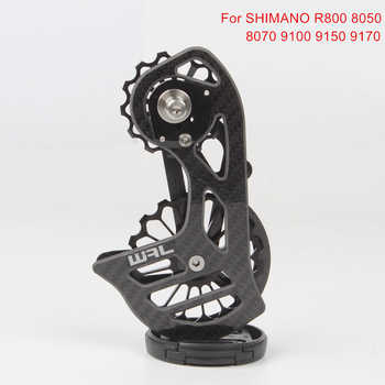Carbon Fiber Ceramic Bearing 17T Bicycle Rear Derailleur Jockey Pulley Guide Wheel For Shimano R8000 8050 8070 9100 9150 9170 - DISCOUNT ITEM  54% OFF All Category