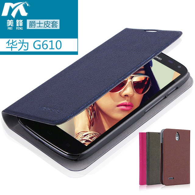 For huawei   G610 mobile phone case  for HUAWEI   g610 mobile phone case HUAWEI g610s mobile phone case phone case
