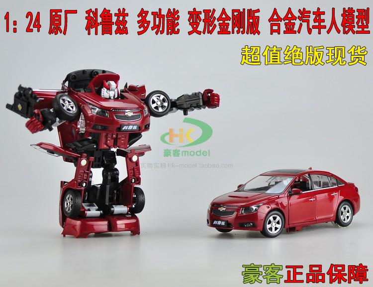 ФОТО New Chevrolet Cruze Transformer Utility vehicles 1:24 car model metal alloy original boy toy gift robot Variable type red