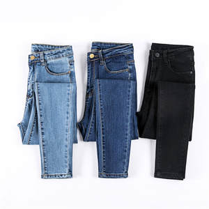 JUJULAND Denim Pants Jeans Trousers Stretch Donna Female Women Bottoms Black-Color Skinny