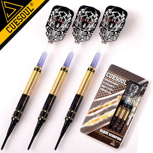 Image 2 - 15cm 18g CUESOUL Professional Dart Soft Tip Darts Electronic Dart With Brass Barrel And Nylon Dart Shafts With Good Quality