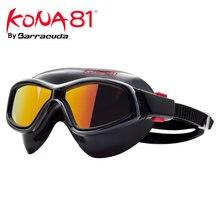 Barracuda kona81 профессиональные плавательные очки k934 зеркальные