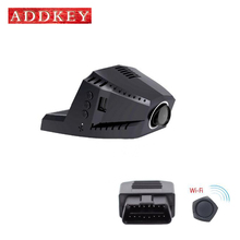 Car DVR DVRs Registrator Dash Camera Cam Digital Video Recorder Camcorder 1080P Night Version 96658 IMX 322 JOOY WiFi OBD Power
