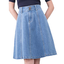 Summer Blue Denim Women's Skirt Casual Korean Jean High Waist Skirt Pleated A-line Knee Length Umbrella Skirt Woman Fashion 2019(China)