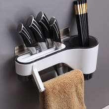 Kitchen Storage Holder Rack Wall-mounted Kitchen Knife Cooking Tool Holder Chopsticks with Towel Rack Shelf
