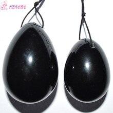 Natural 2pcs/set 50*35cm 40*30cm(1pcs) obsidian jade crystal egg Pelvic floor Muscle Vaginal Ben Wa yoni for Kegel exercise