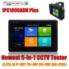 Ipc1800 mais 4 polegada coaxial hd 4.0 cctv tester monitor 4 k h.265 ip cvi tvi ahd cvbs câmera tester com wifi hotspot ptz controle