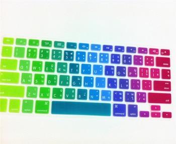 "13"" US Thai Rainbow Silicone Keyboard Protector Cover Skin 10pcs  For Apple Mac MacBook Pro 13 15 17 Air Retina 13 For Mac book"