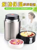 Hot 1000ml Lunch Pail Food Container Stainless Steel Jar Lunch Box Dinnerware Vacuum Insulated Thermo Soup
