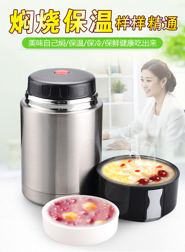 Hot 1000ml Lunch Pail Food Container Stainless Steel Jar Dinnerware Vacuum Insulated Soup Bentoo
