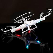 NEW X5C 2.4Ghz 6Axis Gyro RC Quadcopters Drone UFO Airplane UAV RTF White