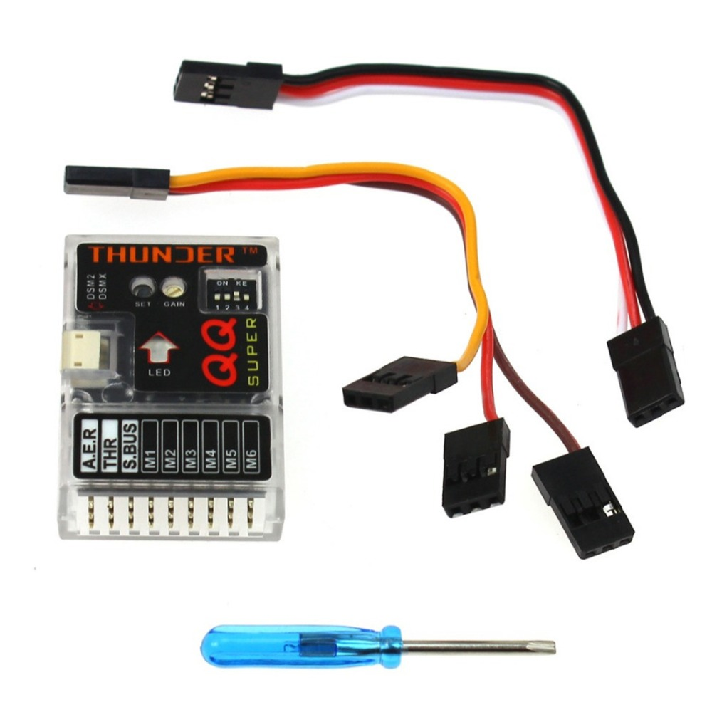 Q330 Across Frame QQ Super Controller 1400KV Motor 30A ESC Propeller Kit for DIY RC Drone Quadrocopter Aircraft F11797 H