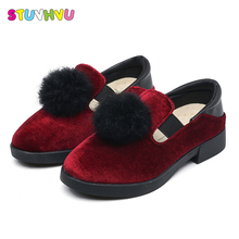 Children Princess Shoes Pink /Red/Grey Band Soft Sole Velvet Leather Fashion Plush Ball Rubber Girls Dress Hot Size 26-36