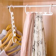 3D Экономия пространства вешалка Волшебная вешалка для одежды с крюком шкаф Органайзер