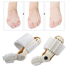 Разделитель для ног с большим пальцем разделитель для ноги разделители растягиватели подушечки для ног регулируемые вальгусные деформации ортопедические обезболивающие инструменты для ухода за ногами