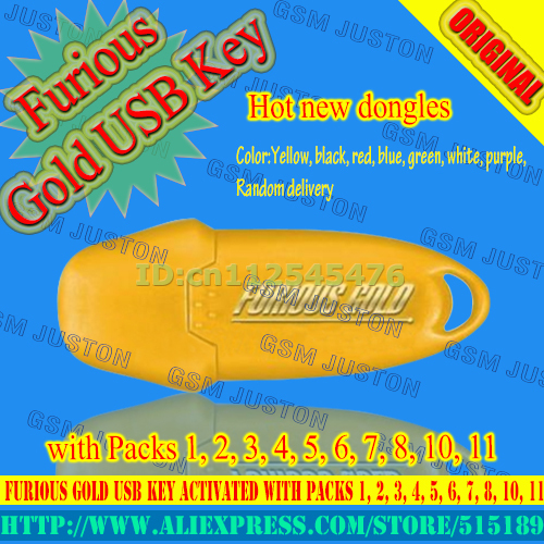 Gsmjustoncct Furious Gold USB Key Activated With Packs 1, 2, 3, 4, 5, 6, 7, 8, 11