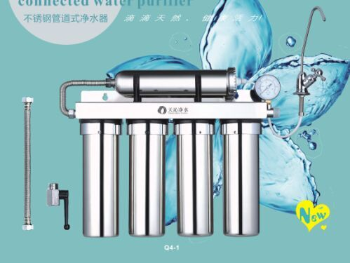 free-shipping-to-malaysia-singapore-and-korea-fontb4-b-font-stage-uf-water-purifier-system