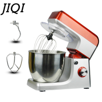JIQI 6.5L Automatic Blender 110V Electric food mixer Egg beater chef machine Cake Bread dough mixer stand blender maker 1200W