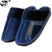 fd83c1fd8a Warm Slippers Men 2019 Hot Soft Winter Indoor Slippers For Men Plush  Comfortable Shoes Men Suede. Chinelos quentes homens 2019 inverno quente  macio ...