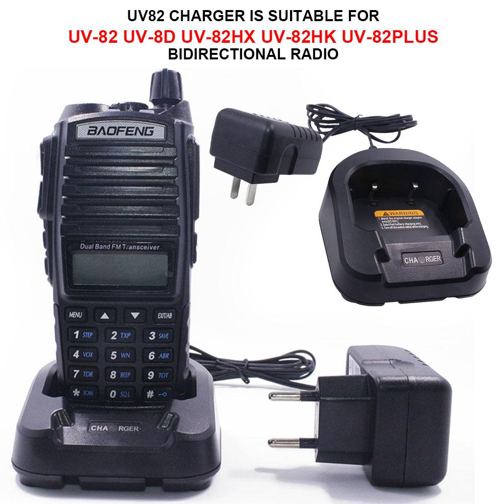 UV82  Home  Charger For UV-82 UV-8D UV-82HX UV-82HK UV-82plus Portable Radio (without Two-way Radio)
